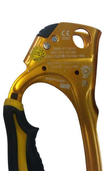 Tag UHF para metal en la identificación de EPI's